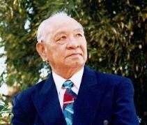 Xuan Tien